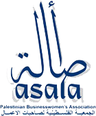 Asala - Palestinian Businesswomen's Association