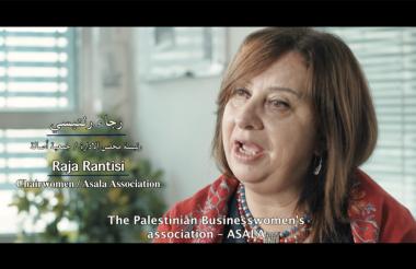Membership Program at the Palestinian Businesswomen Association - Asala