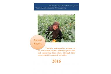 Asala Anuual Report 2016