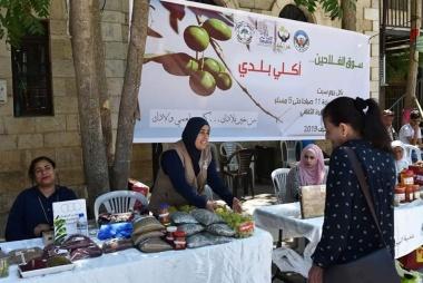 "Municipality of Al-Bireh organizes ""Souq Al-Falaheen"" in partnership with ASALA, Al-Bireh Association, Sharakeh initiative"