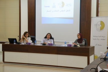 ASALA holds workshop to form mini-advisory board for representing women in Ramallah and Al-Bireh Chamber of Commerce