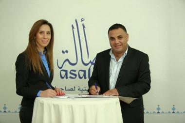 ASALA, Watan signs memorandum of understanding