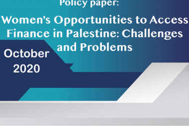"""""""Women's Opportunities to Access Finance in Palestine: Challenges and Problems"""""""