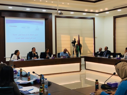 """ASALA discusses forming coalition to support """"Promote Women's Active Participation in the Chambers of Commerce"""" campaign"""