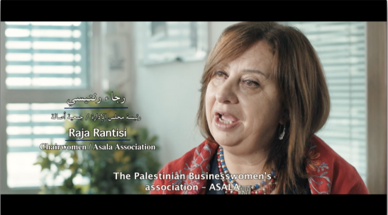 Membership Program at the Palestinian Businesswomen Association - Asala